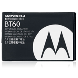 Motorola BT60 Battery SNN5782