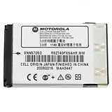 MOTOROLA SNN5705D OEM BATTERY